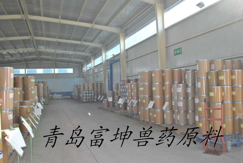 青岛富坤兽药原料有限公司