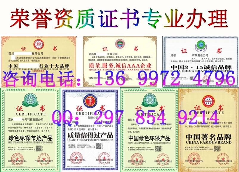 广州兴臻忆企业管理顾问有限公司