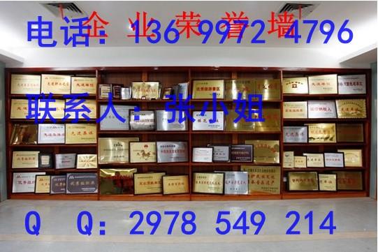 清远市聚亿诚企业管理顾问有限公司