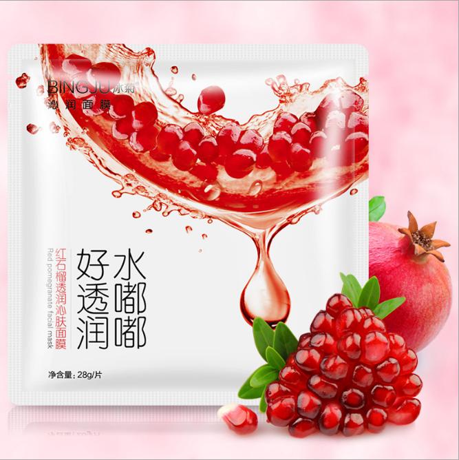广州蕴美化妆品有限公司