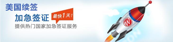 成都志美商务信息咨询有限公司