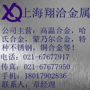 上海翔洽金属制品有限公司