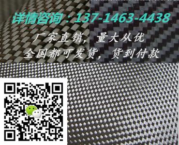 上海向东复合材料有限公司