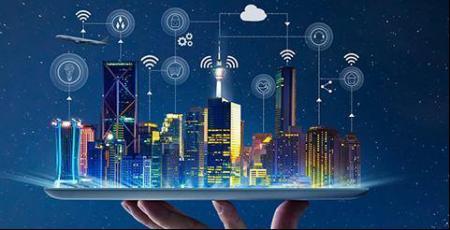浅析智慧城市中存在的一些网络安全问题