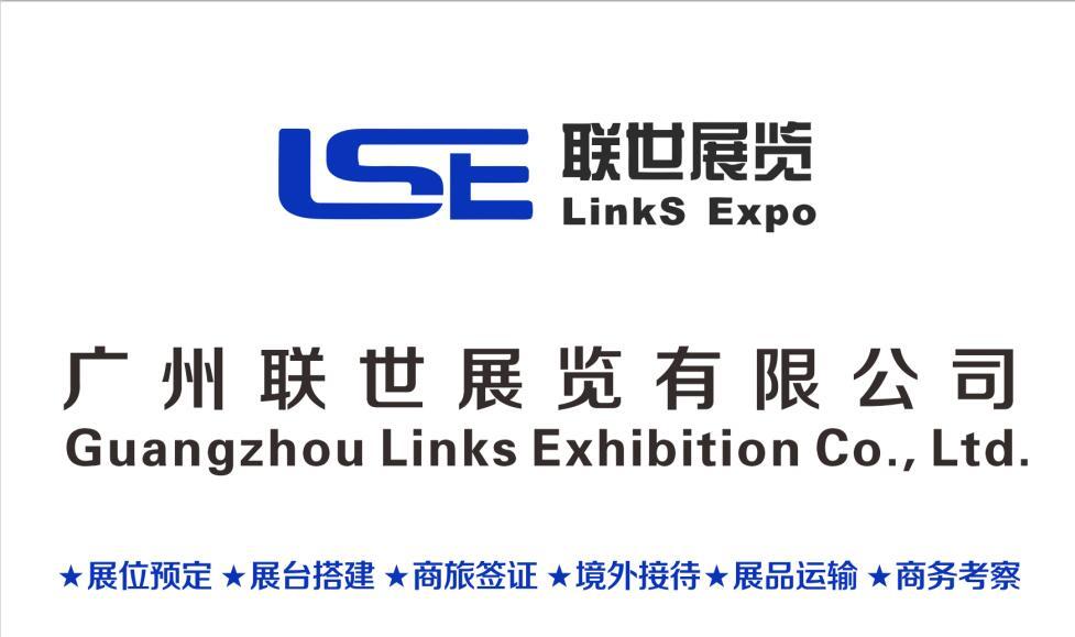 2020年第十六届新加坡亚太海事展览会(APM丽荣)