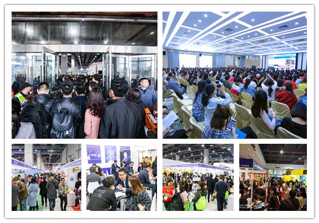 2020中国国际创新教育产业展/广州国际教育加盟展