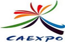 第十七届中国—东盟博览会建筑装饰材料展,开展时间:2020-11-27 至 2020-11-30