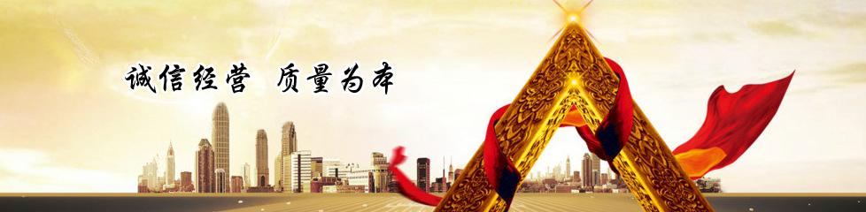 河南省豫北卫材有限公司